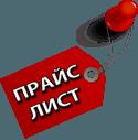 Компьютерщик Кирова